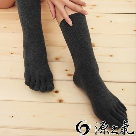 【源之氣】竹炭五趾襪/女 (兩色可選) 六雙組 RM-10027黑色