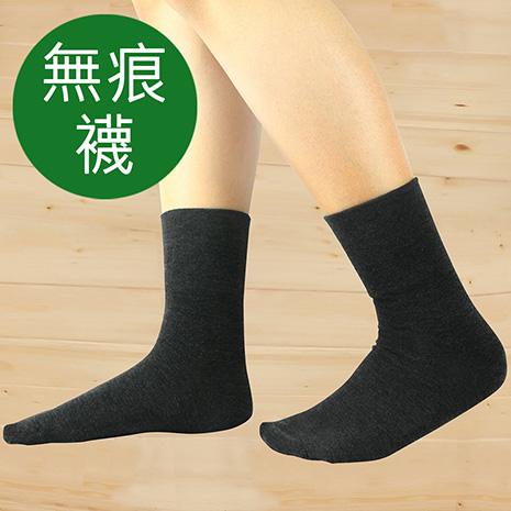 【源之氣】竹炭無痕襪六雙組/女 RM-10036襪子、竹炭襪、棉襪、除臭襪