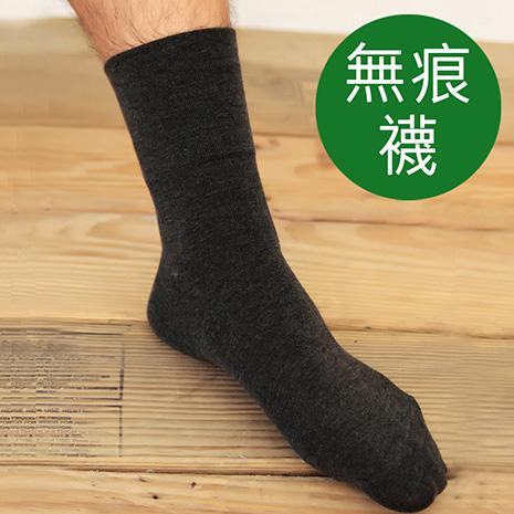 【源之氣】竹炭無痕襪六雙組/男 RM-10036襪子、竹炭襪、棉襪、除臭襪