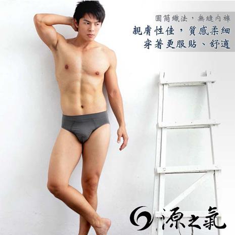 【源之氣】極品竹炭無縫男三角褲/灰(超值3入) RM-20011