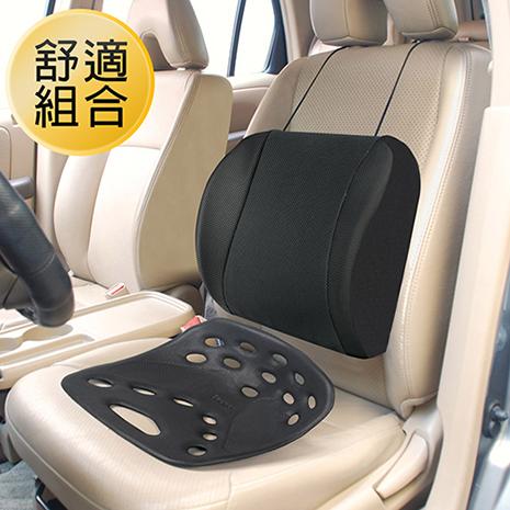 BackJoy美姿墊(大) 黑色+CARBUFF 車痴竹炭記憶透氣加強可調式護腰/黑色 MH-10158