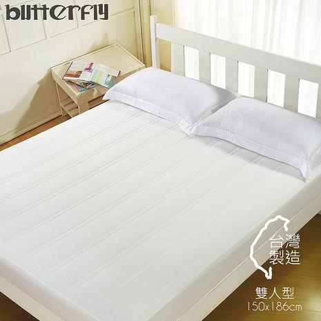 BUTTERFLY - 保潔墊 雙人型150x186 床包式完整包覆 台灣製造(特賣)