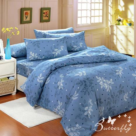 【BUTTERFLY】幸運葉-藍 單人枕套床包兩件組