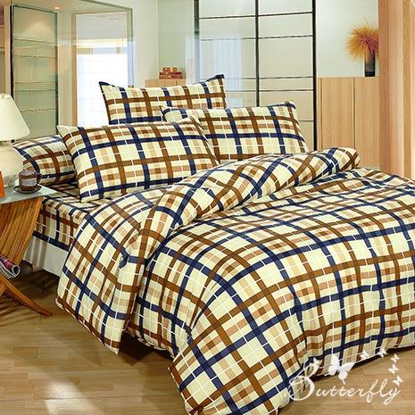 【BUTTERFLY】格子節奏-咖啡 雙人加大枕套床包三件組
