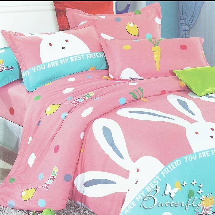 BUTTERFLY 柔絲絨 雙人薄床包枕套三件式 【快樂兔-粉】(特賣)