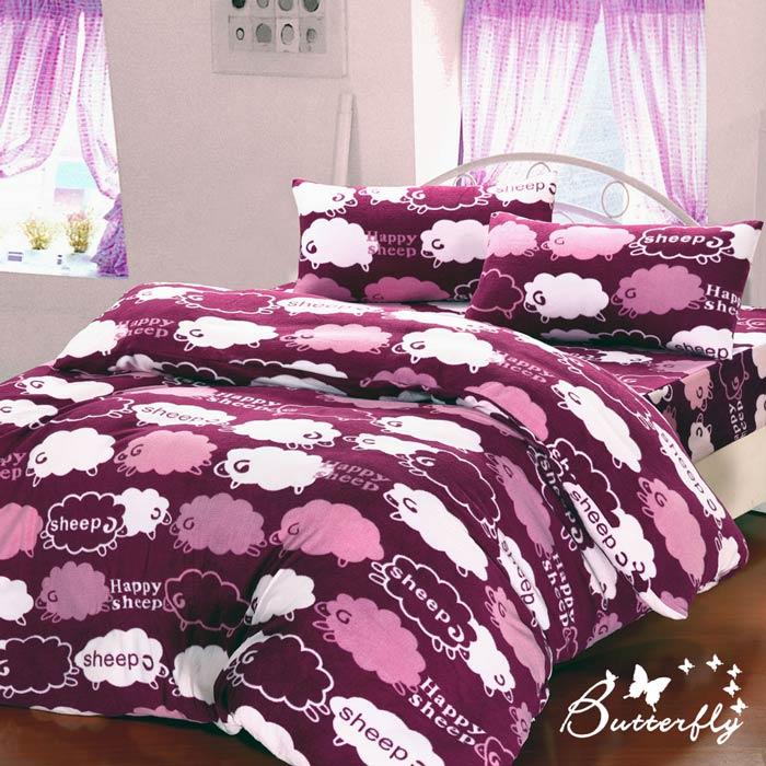 【BUTTERFLY】 抗寒暖呼呼 搖粒絨雙人床包被套組 桃莉羊群