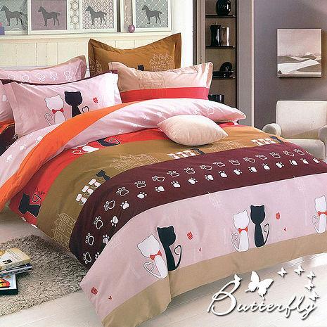 BUTTERFLY 柔絲絨 雙人薄床包枕套三件式 【貓咪情緣】(特賣)