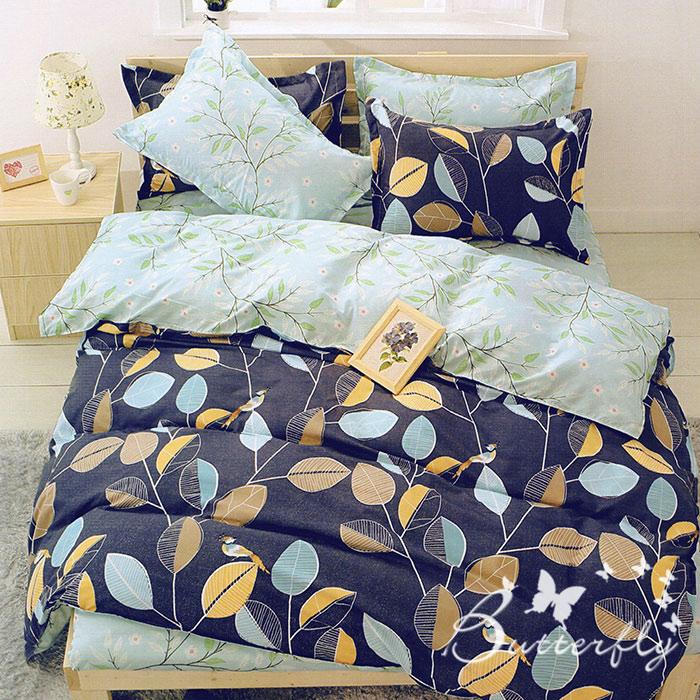 BUTTERFLY 柔絲絨 雙人薄床包枕套三件式 【優樂生活】(特賣)