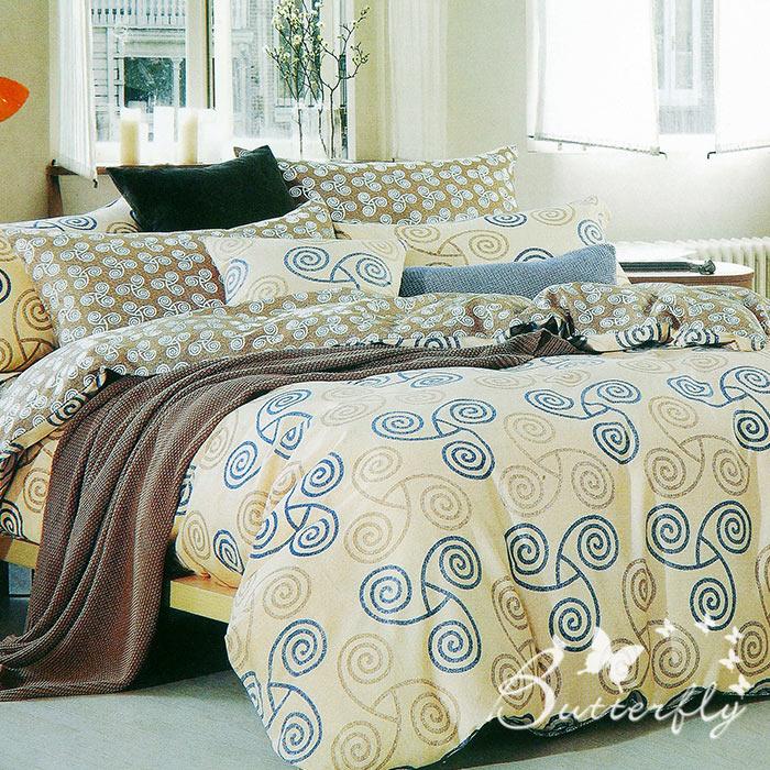 BUTTERFLY 柔絲絨 雙人薄床包枕套三件式 【藝術人生】(特賣)