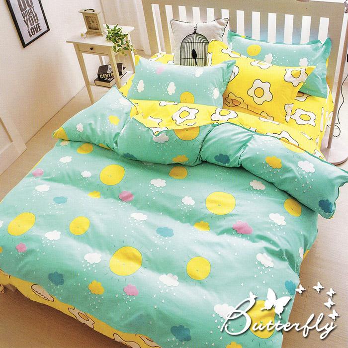 BUTTERFLY 柔絲絨單人薄床包 單件含枕套 【陽光】(特賣)