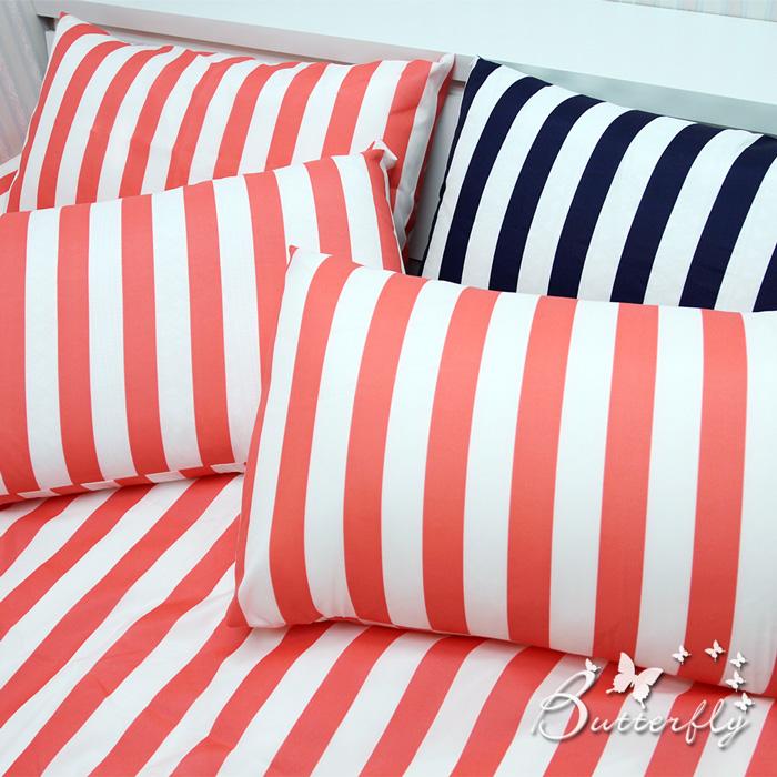 【BUTTERFLY】雙人四件式涼被床包組 極簡-桃紅