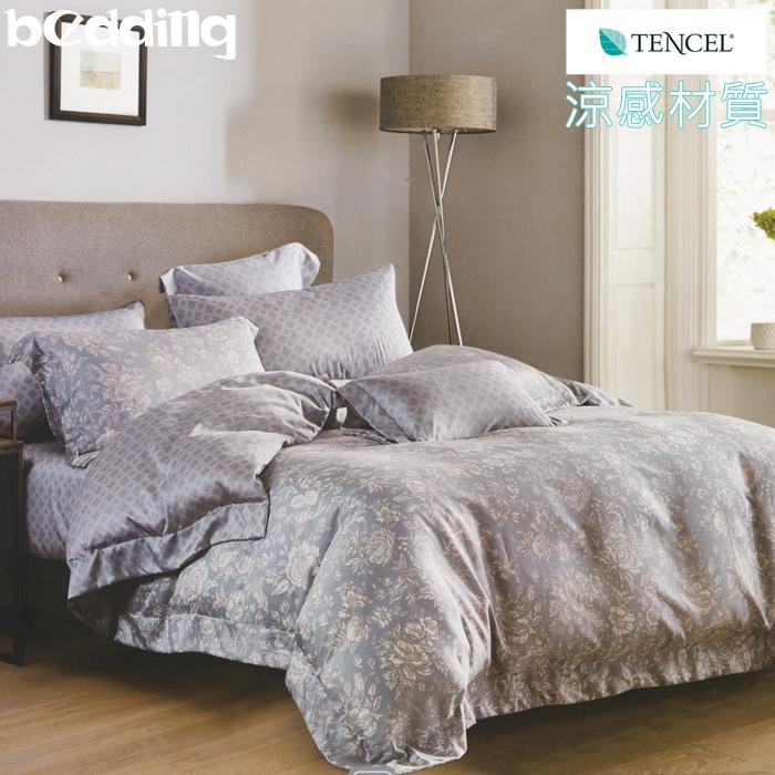BEDDING - 100%天絲 雙人床包鋪棉兩用被套 四件組「暗香疏影-藍」(特賣)