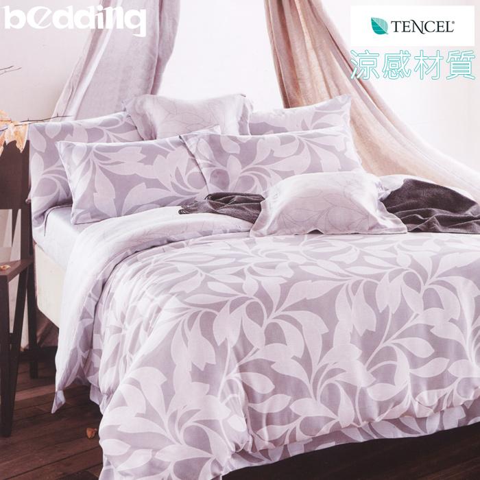 BEDDING - 100%天絲 雙人床包鋪棉兩用被套 四件組「和味」(特賣)