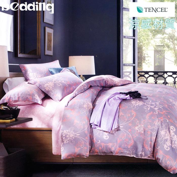 BEDDING - 100%天絲 雙人床包鋪棉兩用被套 四件組「淡淡的愛戀-灰」(特賣)