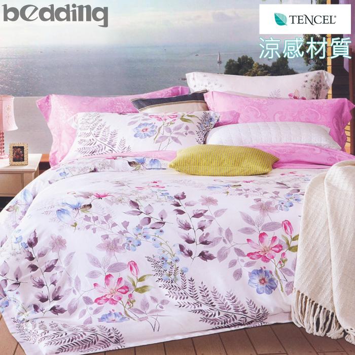 BEDDING - 100%天絲 雙人床包鋪棉兩用被套 四件組「清馨物語」(特賣)