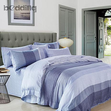 【BEDDING】100%天絲萊賽爾 雙人薄床包+鋪棉兩用被套 四件組 高36公分「麻趣布洛-藍」tencel