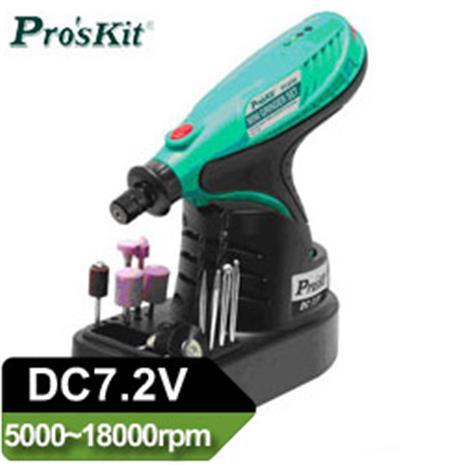 Pro's KIT PT-5721A 7.2V充電式鋰電池電磨組