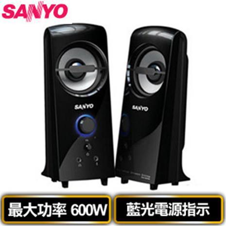 【平價國民款】SANYO三洋 2.0聲道多媒體電腦喇叭 雷之音