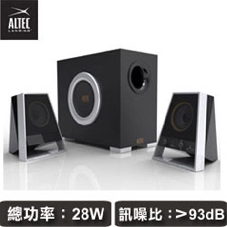 ALTEC 力孚 VS2621 2.1 聲道電腦喇叭