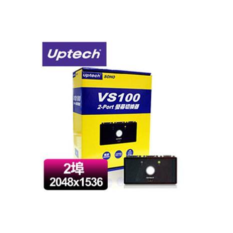 UPMOST 登昌恆 VS100 2埠視訊螢幕切換器