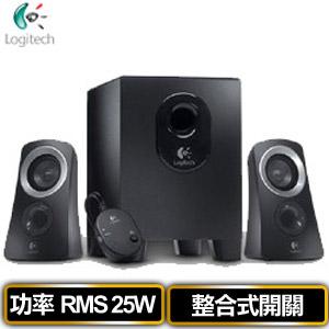 Logitech羅技 Z313 2.1聲道喇叭(總功率25瓦/重低音/耳機插孔)