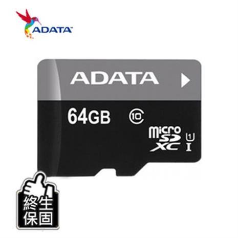 ADATA威剛 Premier microSDXC UHS-I 64G Class10 記憶卡(附轉卡)