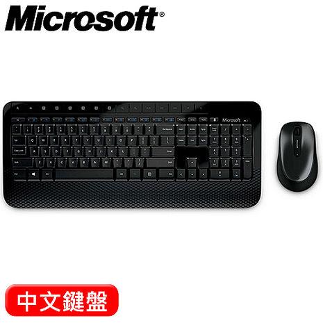 Microsoft微軟 2000 2.4G無線鍵盤滑鼠組(藍光/左右手/資料加密)