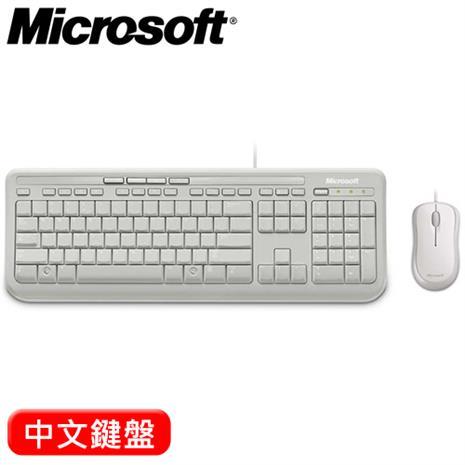Microsoft微軟 600 標準鍵盤滑鼠組 白色(多媒體/防潑水/低噪音)