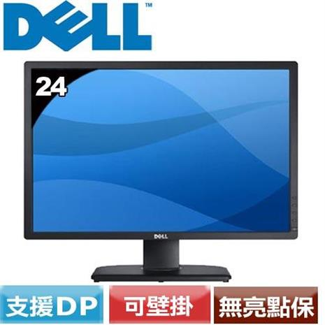 DELL 戴爾 U2412M 24型 IPS 寬液晶螢幕顯示器-數位筆電.列印.DIY-myfone購物
