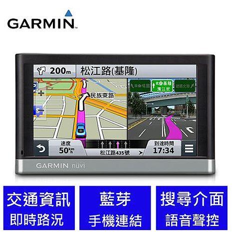 GARMIN 5吋聰明夥伴聲控藍芽即時路況GPS導航機 nuvi 2567T