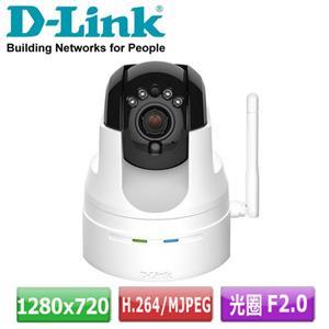 D-Link友訊 DCS-5222L HD旋轉式無線網路攝影機