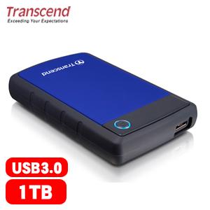 Transcend創見 25H3B 1TB 2.5吋 防震行動硬碟 藍