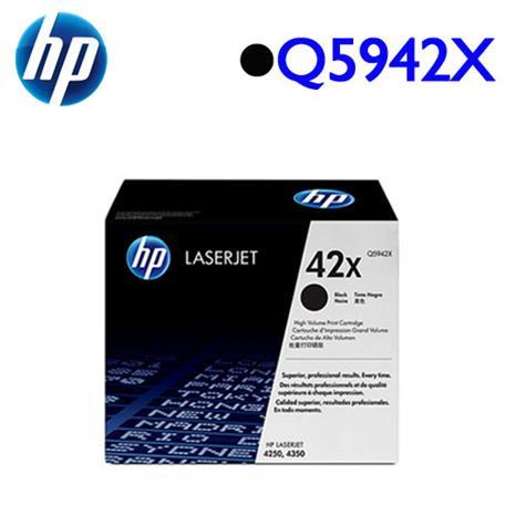 HP 原廠碳粉匣 Q5942X 黑色