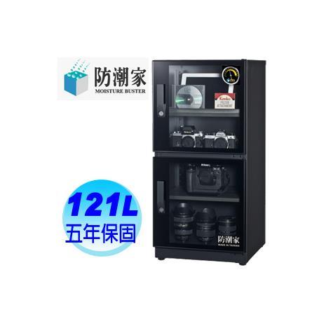 經典時尚款【防潮家】指針型電子防潮箱 121公升(FD-118CA)