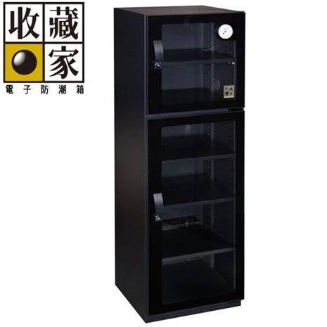 收藏家【174公升】精品珍藏系列 全能型電子防潮箱 CD-205