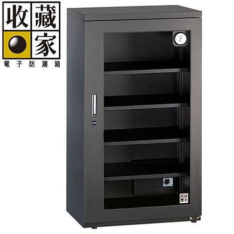 收藏家【254公升】精品珍藏系列_全能型電子防潮箱 CDH-240