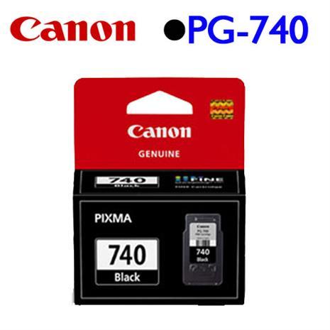 CANON 原廠墨水匣  PG-740  (含噴頭)