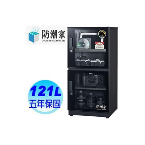 經典時尚款【防潮家】指針型電子防潮箱_121公升(FD-118C)