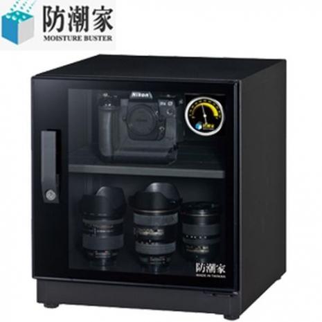 【防潮家】電子防潮箱 59公升 FD-60C
