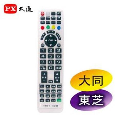 大通 MR1100電視遙控器(大同東芝日立 )