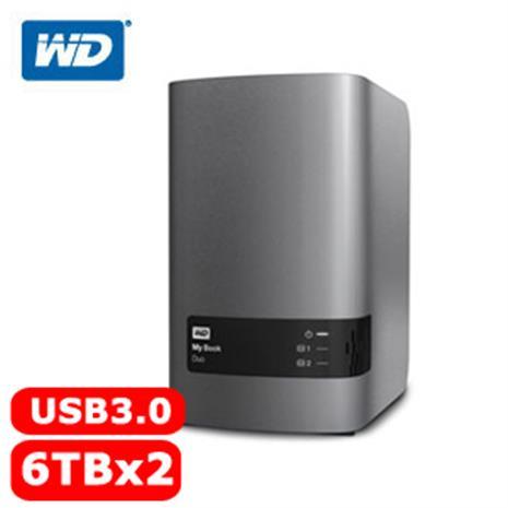 WD My Book Duo 3.5吋 12TB(6TBx2)3.5吋外接雙硬碟