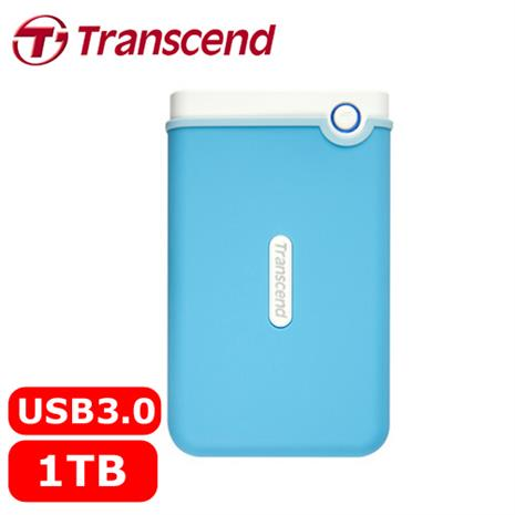 Transcend創見 25M3 1TB 2.5吋 軍規防震防摔 行動硬碟 水藍