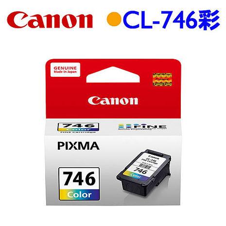 CANON 原廠墨水匣 CL-746 (彩色)