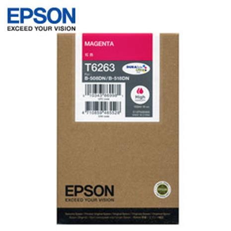 EPSON T626350 高容量紅色墨水匣(B-508DN/B-518DN)