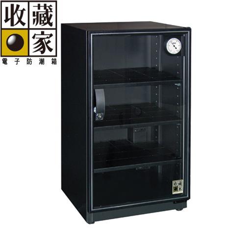 收藏家【93公升】全功能電子防潮箱 實用型 AD-88S