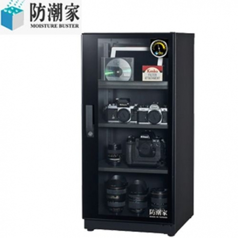 【防潮家】電子防潮箱 121公升 (FD-116EA)