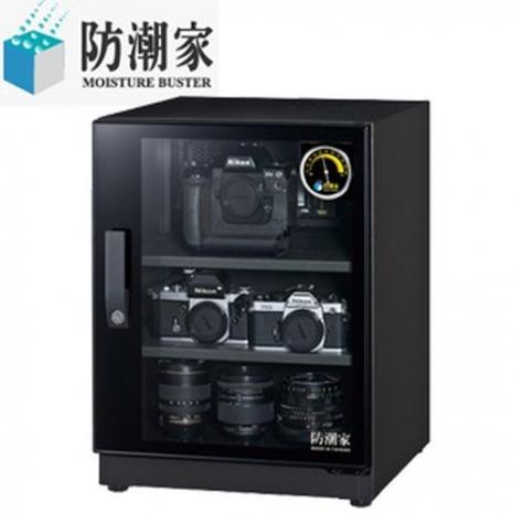 【防潮家】電子防潮箱 72公升 FD-70C