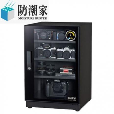 【防潮家】電子防潮箱 84公升 FD-82C