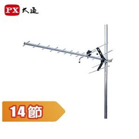 大通 UHF鋁合金天線UA-2