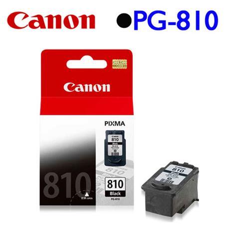 Canon 原廠墨水匣 PG-810 (黑色)